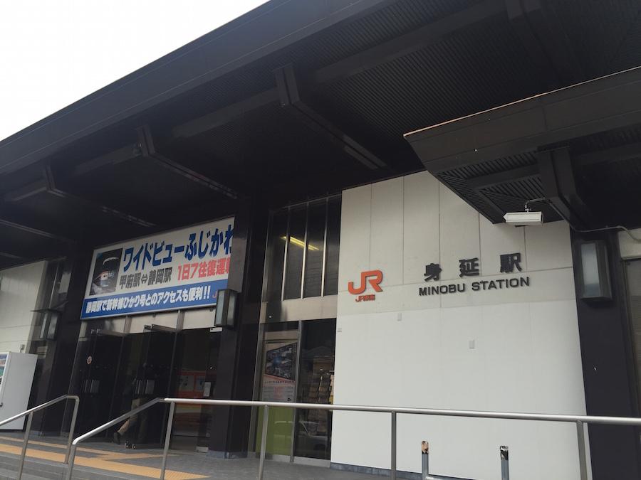 JR身延站