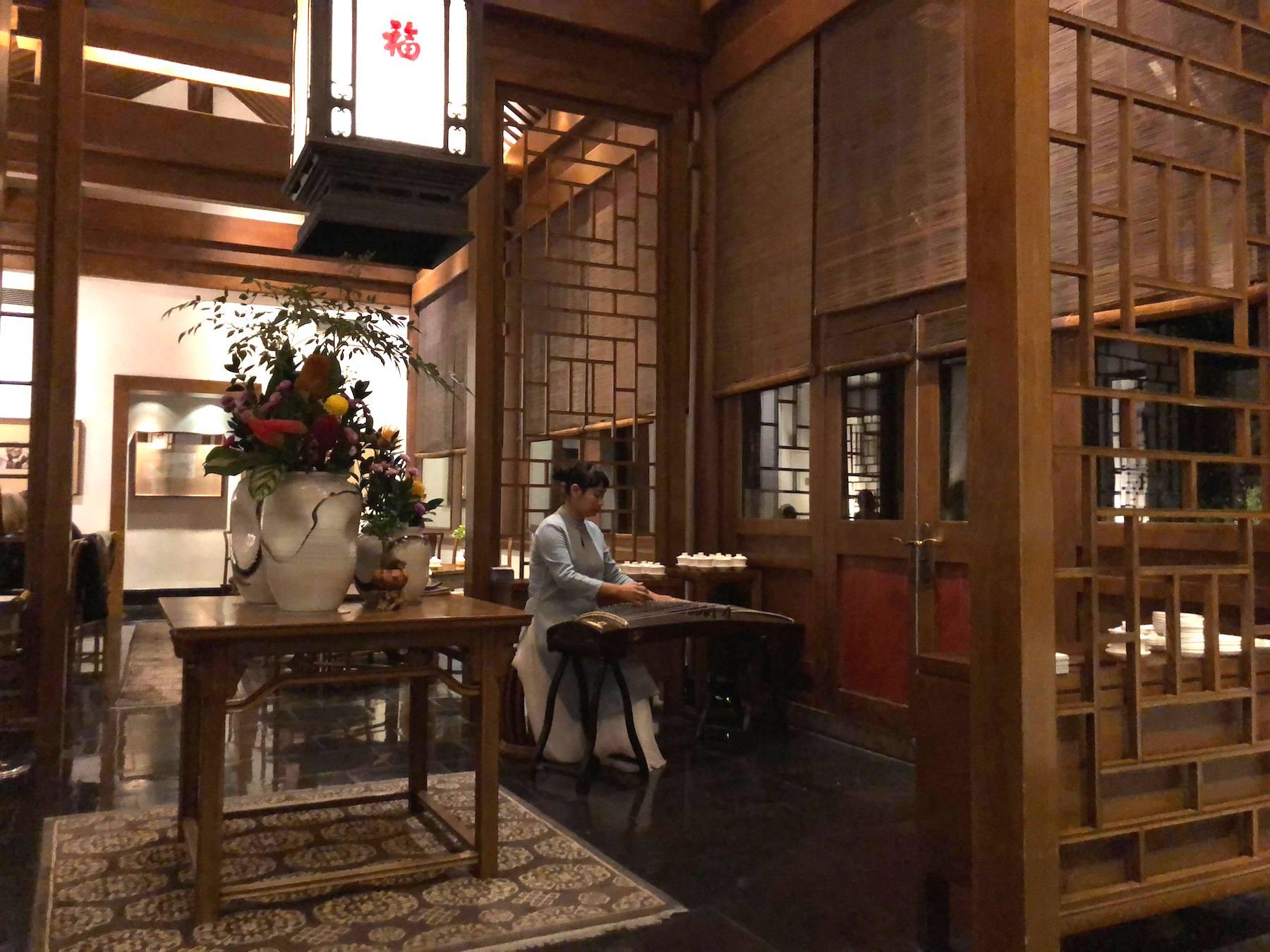 安縵館古箏現場演奏