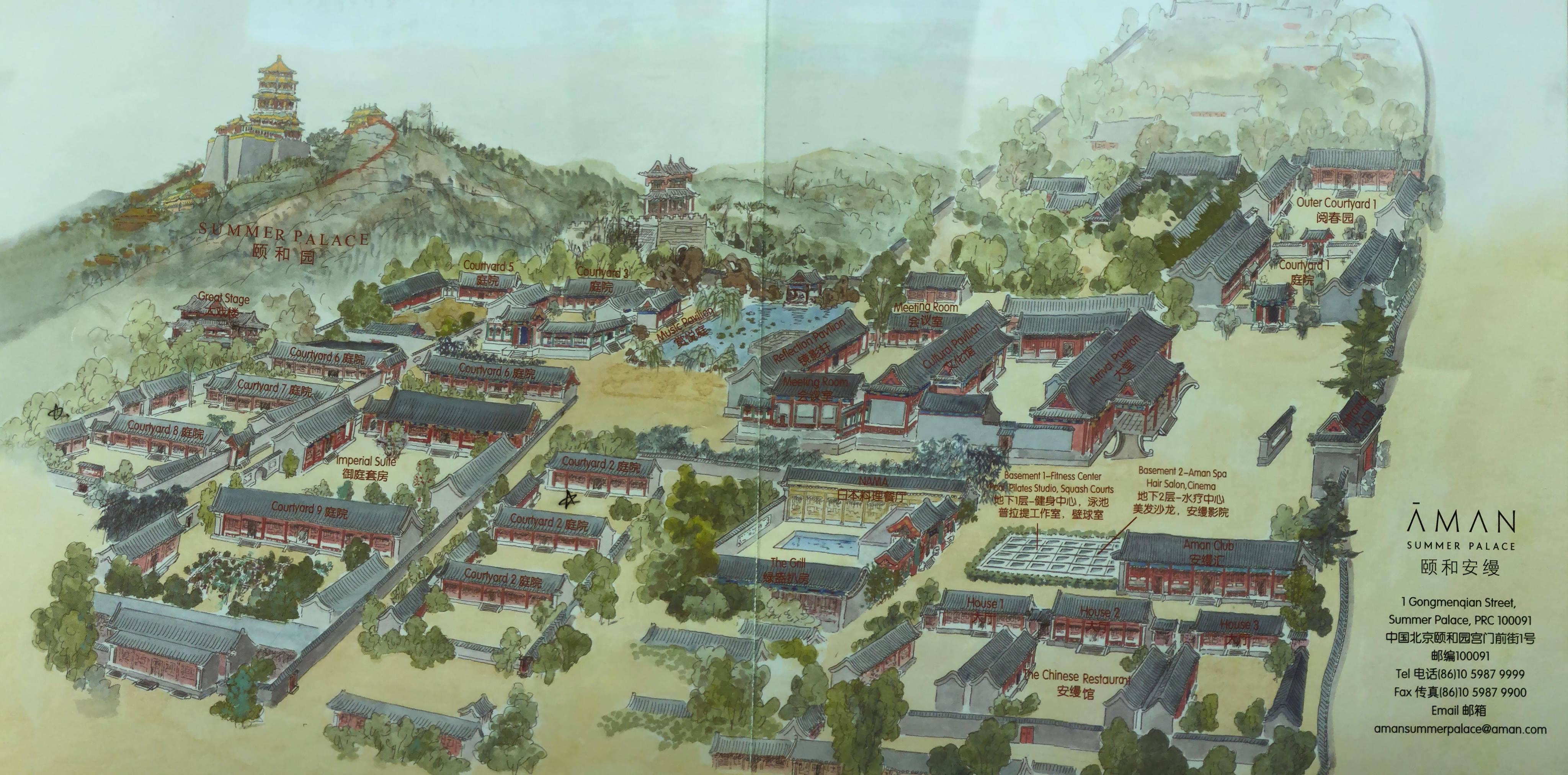 頤和安縵酒店(Aman Summer Palace)全景地圖