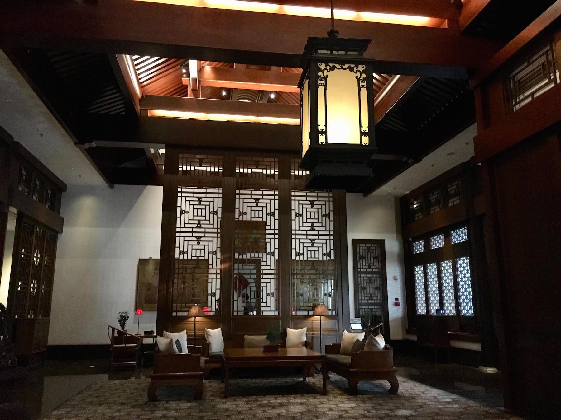 頤和安縵大堂(Lobby)