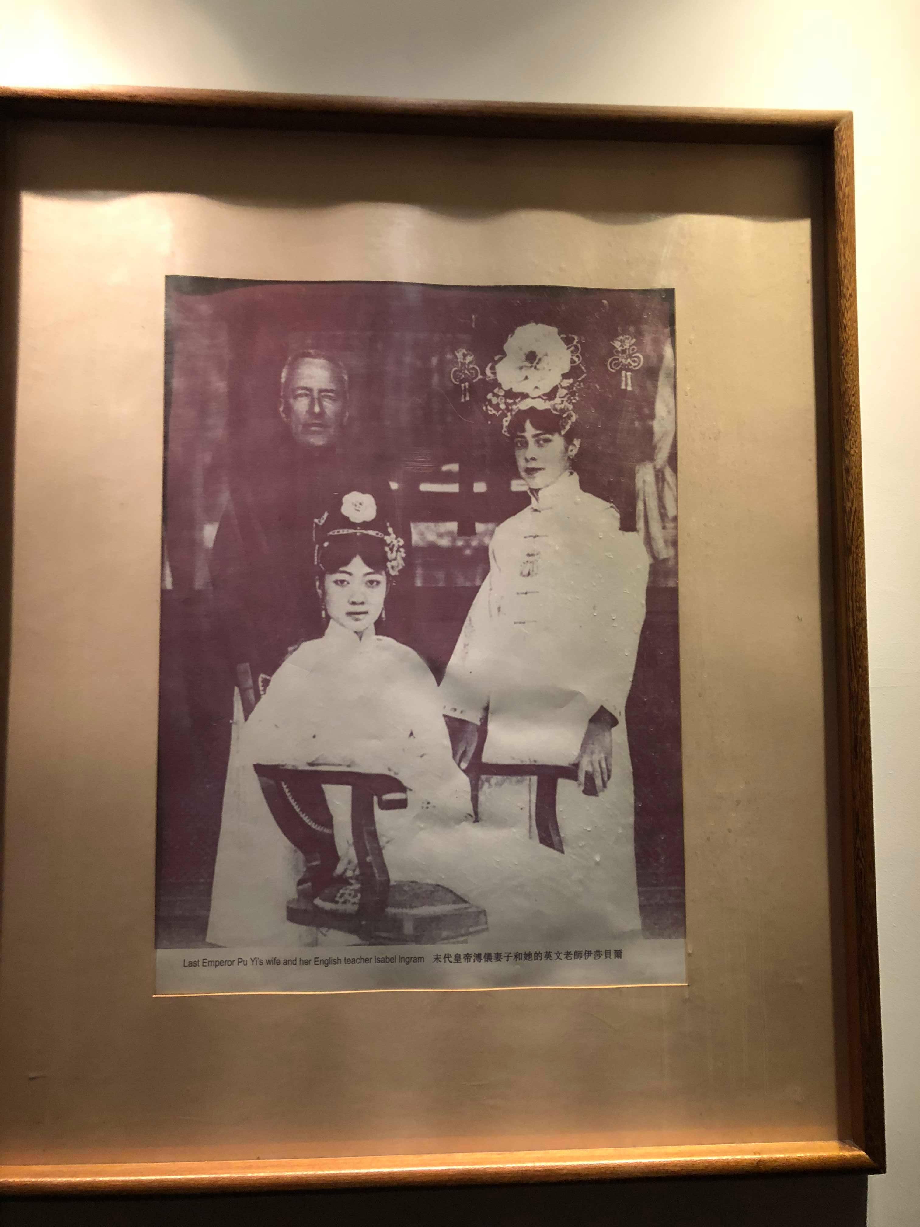 安縵館門口的清代照片-末代皇后婉容與她的外籍老師